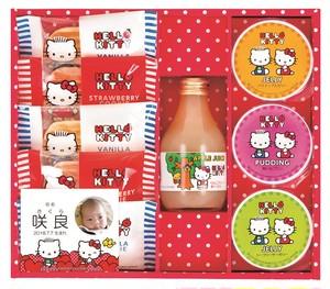 ハローキティ りんごジュース&スイーツセット KIT-15