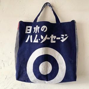 前掛けリメイク2WAYバッグ「日水/大山」