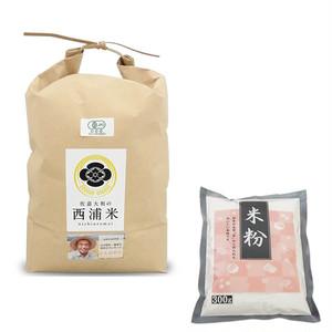 JAS認定無農薬 コシヒカリ玄米5kg+米粉300gセット