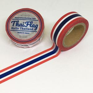 Hello Thailand - タイ国旗のマスキングテープ 3個セット