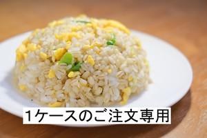 もち麦ごはん(2食入×12袋)【1ケース】