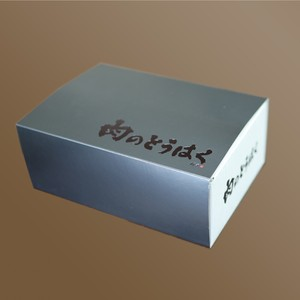 【RO-01】国産牛ローストビーフ(ロース)