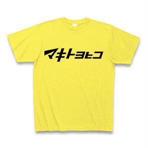 Maki Yellow T-shirt