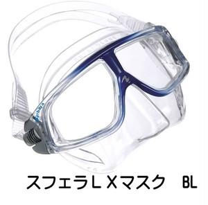 スフェラ LX マスク