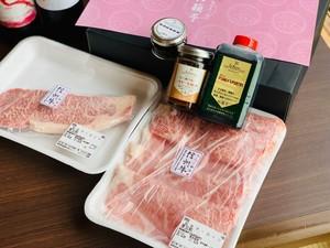 ※送料無料※信州牛のステーキ肉、スライス肉、昆布醤油、すき焼きのたれ、ステーキ醤油