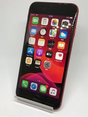iPhone8 64GB(プロダクトレッド)Softbank No.52