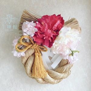 しめ飾り【お正月豆知識2】桜に牡丹 神社直伝御幣付き c01