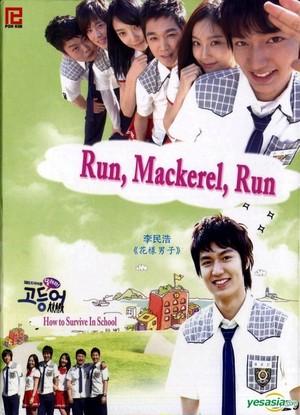 ☆韓国ドラマ☆《走れサバ》Blu-ray版 全話 送料無料!