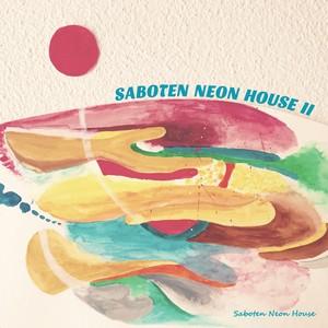 CD『SABOTEN NEON HOUSE ll』