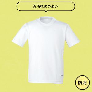 汚れが落ちやすい体操服S〜LL(クルーネック)