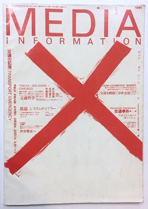 Media Infomation No.5 1981