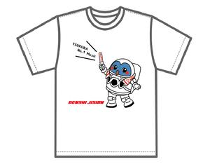 【キッズ用・140】デンシ×フックン船長 コラボTシャツ