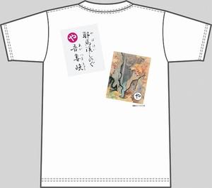 【キッズ】上毛かるた×KING OF JMKオリジナルTシャツ【白・や】