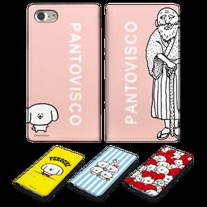 ヘチタケシリーズ iPhone手帳型ケース 【iPhone 8/7/6s/6用】