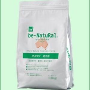 ビィ・ナチュラル パピー(幼犬用)9.8kg