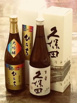 【セット】日本酒セットKG5-720ml×2本<久保田 百寿 / 艶やかひたち 大吟醸>/お中元に/夏のご挨拶に/