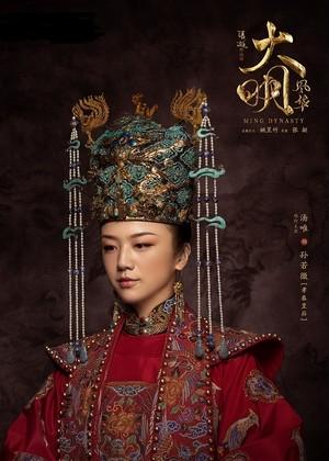 ☆中国ドラマ☆《大明皇妃 -Empress of the Ming-》Blu-ray版 全62話 送料無料!
