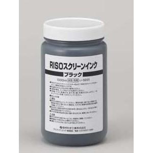 布絵の具/業務用(1000ml)ブラック