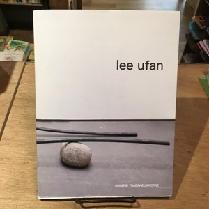 Lee Ufan: 09/2009, Paris