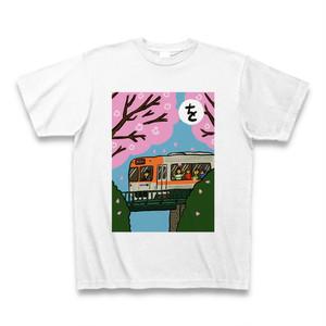 吉祥寺かるたTシャツ【を】「をを!井の頭公園の桜、満開じゃん!」(Tシャツ化人気投票《第2位》獲得!)