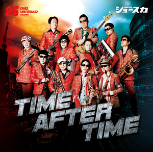 ストア限定:CD:TIME AFTER TIME