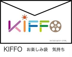 KIFFOサポーターお楽しみ袋<気持ち>KIFFOの壁紙