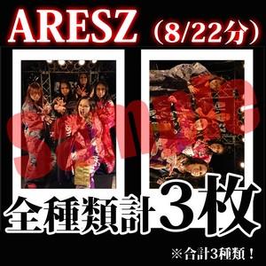 【チェキ・全種類計3枚】ARESZ(8/22分)