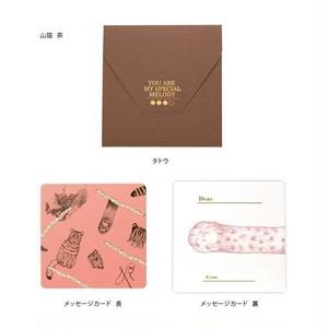正方形カード・タトウ山猫 茶