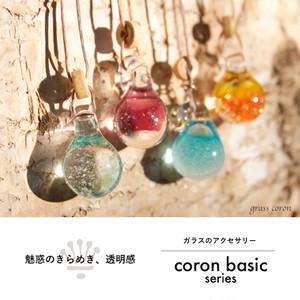 coron basicシリーズについて
