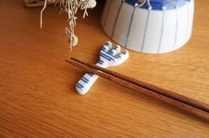 砥部焼/箸置き(フォーク型)/ボーダー/皐月窯