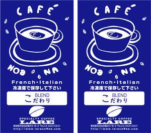 200g「こだわりブレンドコーヒー」ラルーオリジナル(フレンチロースト)