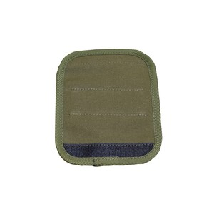 CF Chair Handle Cover (Khaki Green)