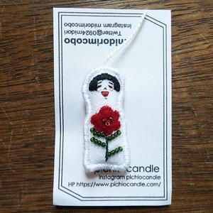 刺繍ブローチ/こけし花