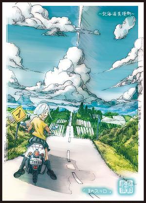 B5『夏の入り口』カード(北海道・美瑛)