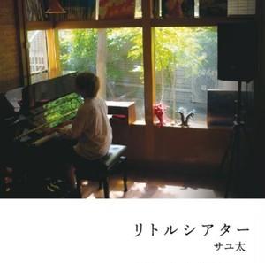 2nd album『リトルシアター』