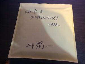 2015.11.03「CDデビュー虹の街」ライブ音源