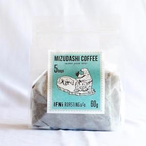 MIZUDASHI COFFEE  -water soak drip-