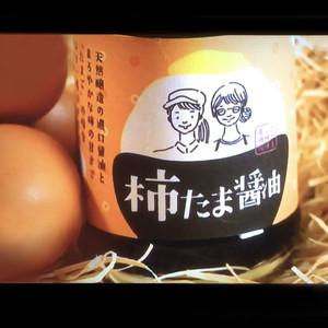 柿たま醤油5本セット