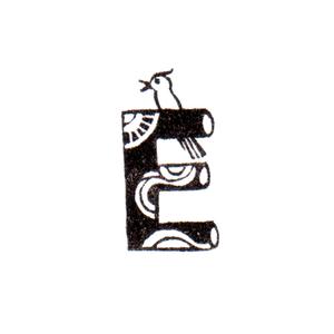 トリファベット E Bird Alphabet E