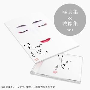 数量限定!!『いきづかい〜萩和香〜』写真集と映像集のセット