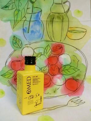 柚子フレーバー! スペイン産エキストラバージン・オリーブオイル『OMED(オーメッド) Yuzu』250ml