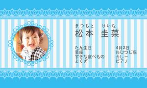 レース 04(スカイ)100枚
