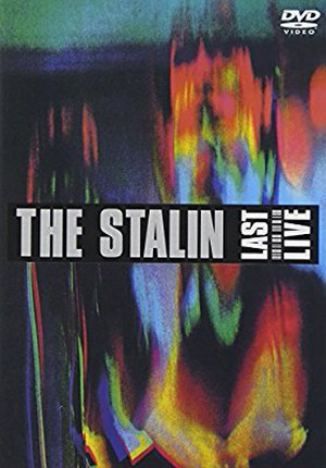 THE STALINザ・スターリン/絶賛解散中