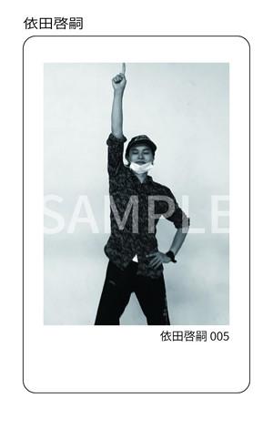 男劇団 青山表参道X 5th Fan Event 37card(依田 啓嗣)
