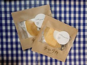 【冬天禮物〜Winter gifts〜】ハーブ&ドライフルーツブレンド茶