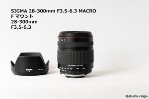 SIGMA 28-300mm F3.5-6.3 MACRO シグマ NIKON ニコン