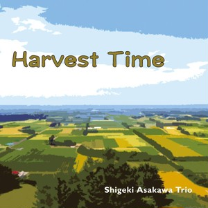 朝川繁樹trio「Harvest Time」