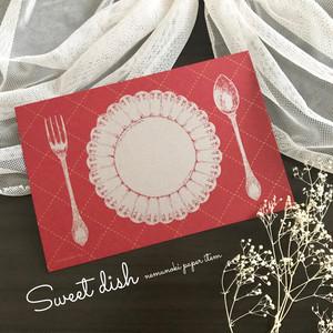 Sweet Dish カード2枚セット