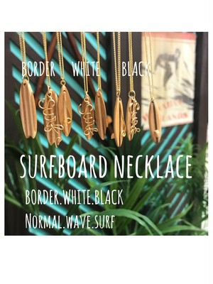 border surfboard necklace