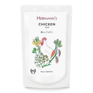 HERRMANN'S(ヘルマン) チキン・ディッシュ(野菜・くだもの、ハーブミックス) ウェットフード